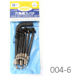 EIGHT Ring Type Hex L-Wrench Set - Japan