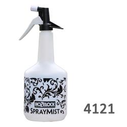 HOZELOCK Trigger Sprayers 4120 / 4121 - U.K